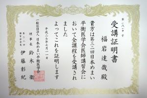 DSC05891