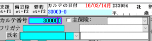 20160309_30000