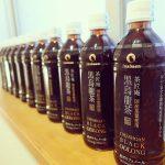 【Instagram】楽天で見つけた国産茶葉使用の黒烏龍茶