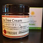 【Instagram】第20回日本アロマセラピー学会へ参加