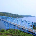 日本三大急潮のひとつである黒之瀬戸海峡と大橋
