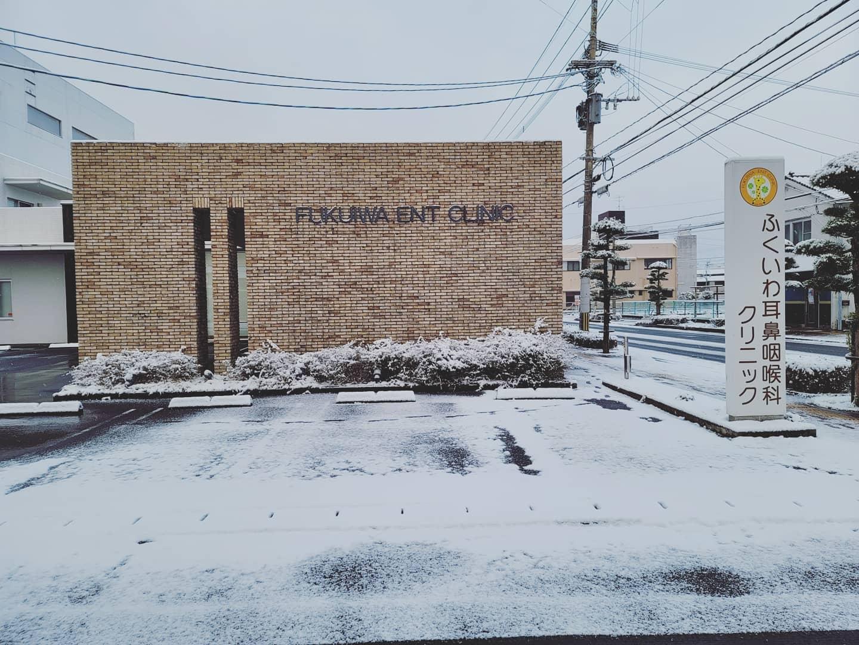 鹿児島にも寒波到来