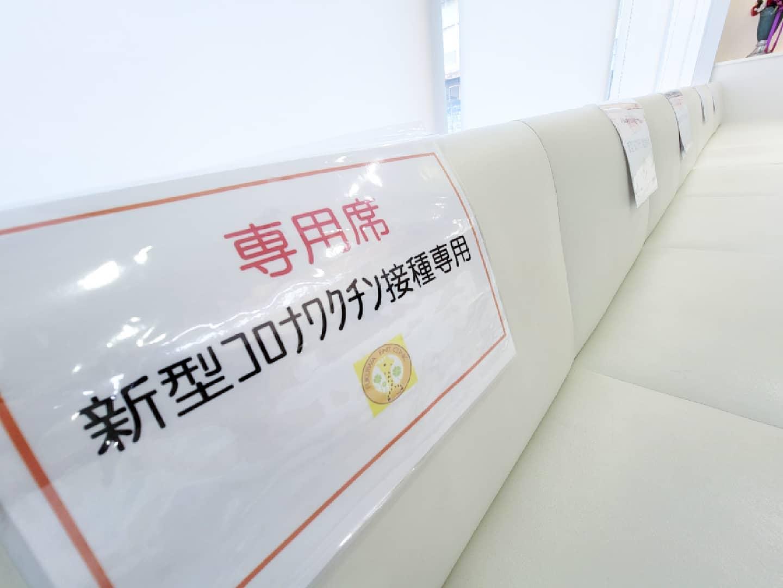 新型コロナワクチン接種会場の設営