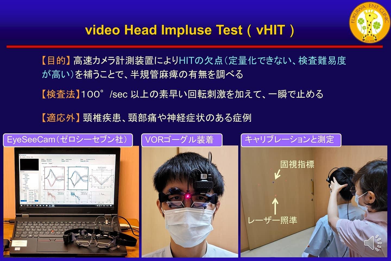 日本耳鼻咽喉科学会鹿児島県地方部会にて発表